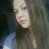 Olya, 23, г.Одесса