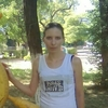 Анастасия, 27, г.Невинномысск