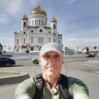 Дмитрий, 49 лет, Овен, Москва