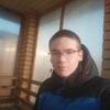Runia, 20, г.Киев
