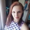 Katya, 27, Chyhyryn