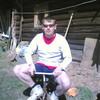 Александр, 32, г.Заволжье