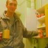 Весло, 34, г.Гагра