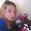 Anna, 30, г.Новая Каховка