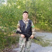 Раиль 44 Ульяновск