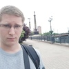Dmitriy, 30, Taganrog