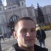 Aleksandr, 24, г.Katowice-Brynów