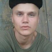 Дмитрий 26 Харьков