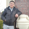 Vitaliy Gucu, 33, Basarabeasca
