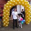 Вячеслав, 21, г.Армавир