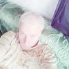 Oleg, 50, Tomilino