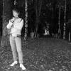 Алексей, 25, г.Шахунья