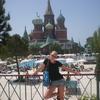 Ирина, 32, Чернівці
