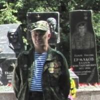 Валерий, 55 лет, Козерог, Брянск