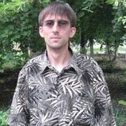Виталий Сергеевич 44 Марганец