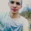 Sanya, 20, Cherkasy