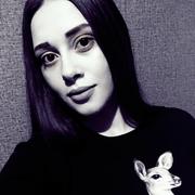 Валерия 21 Уфа