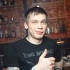 Андрей, 32, г.Нижний Новгород