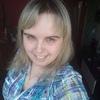 anastasia, 26, г.Сегежа