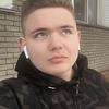 Макс, 19, г.Черкассы