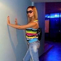 Юля, 39 лет, Рак, Алексин