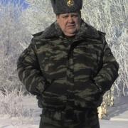 Александр 64 Москва