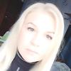 Milaha, 30, Konstantinovka