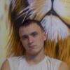 Сергей, 26, г.Майна