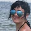 Ирина, 36, г.Новый Буг