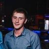 Владислав, 23, г.Кемерово
