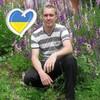 Віталій, 37, г.Вендичаны