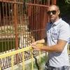 Вадим, 31, г.Евпатория