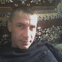 Дмитрий, 37 лет, Водолей, Богородск