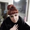 Марина, 35, г.Франкфурт-на-Майне
