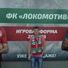 Александр, 27, г.Могилев