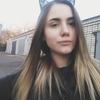 Irina Aysman, 18, Vyazma