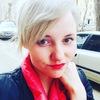 Стася, 23, г.Екатеринбург