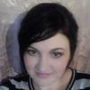 Екатерина, 35, г.Новосибирск