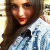 Лилия, 19, Краснодон