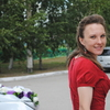 Ирина Анатольевна Доц, 28, г.Сарань