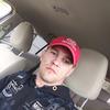 Михаил, 27, г.Тюмень