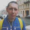 Иван, 22, г.Уфа