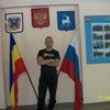 Александр, 32, г.Цимлянск
