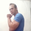 Андрей, 30, г.Украинка