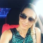 Кира, 39