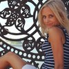 Светлана, 33, г.Киев