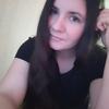 Елена, 25, г.Одесса