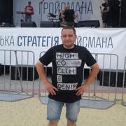 Володимир 42 Ладыжин