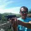 Василий, 31, Свердловськ