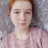 Яна, 17, г.Ровно